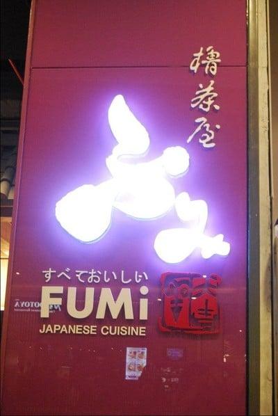 Fumi Japanese Cuisine (ฟูมิ เจแปนิส คูซีน) Central Festival เชียงใหม่