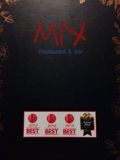Mix Restaurant & Bar (มิกซ์ เรสเตอรอง แอนด์ บาร์) เดอะ ช็อปปส์ แกรนด์ พระราม9