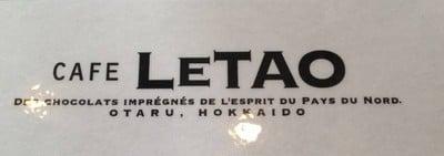 Cafe LeTAO
