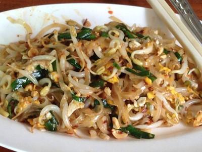 เจ๊ต้อยผัดไทย (Che Toi Phat Thai Restaurant)
