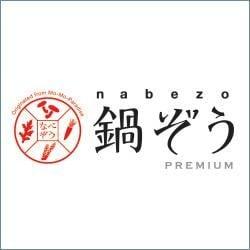 Nabezo Premium (นาเบะโซะ พรีเมี่ยม) เซ็นทรัล แอมบาสซี่