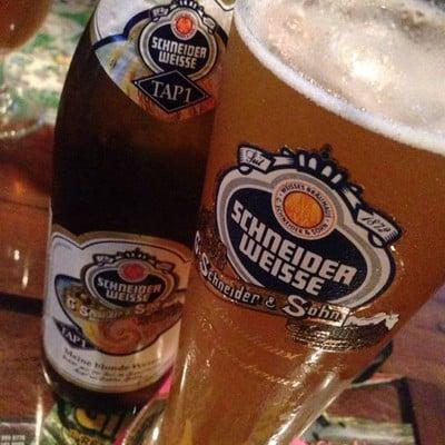 Beer Terminal (เบียร์ เทอมินอล)