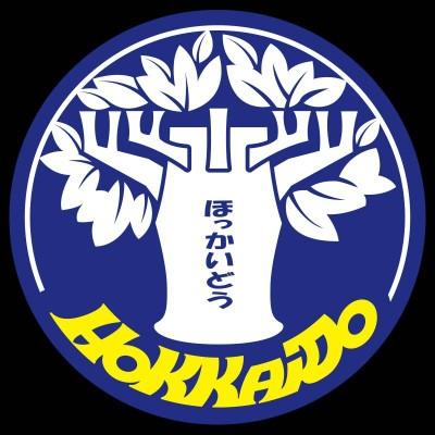 Hokkaido Purity Of Milk (นมฮอกไกโด) Central Pinklao