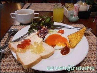 True Siam Hotel Restaurant