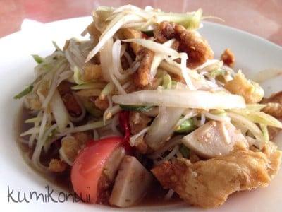 ซ่มลาภ อาหารอีสาน ขนมจีนน้ำยา
