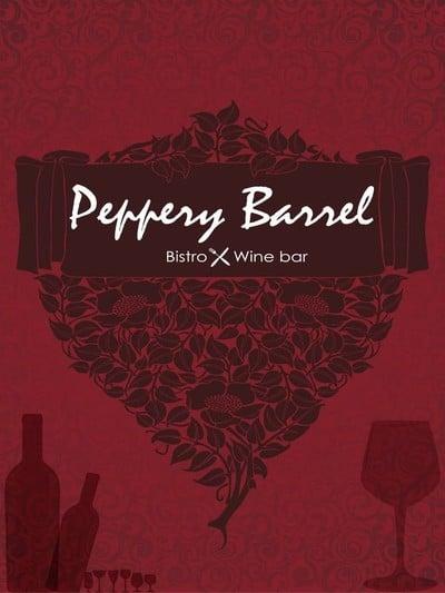 Peppery Barrel Bistro & Wine bar (เป๊ปเปอรี่ บาร์เรล บิสโทร แอนด์ ไวน์บาร์)