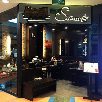 Santa Fe' Steak (ซานตา เฟ่ เสต็ก) เซ็นทรัลพลาซา เชียงใหม่ แอร์พอร์ต ชั้น 4