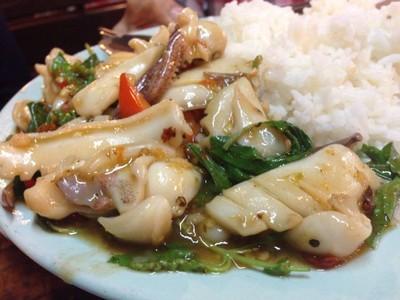 Pla O Seafood