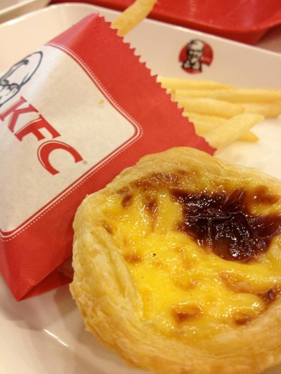 KFC บิ๊กซีพระราม 2