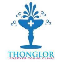 ทองหล่อคลินิก (Thonglor Clinic) ทองหล่อ