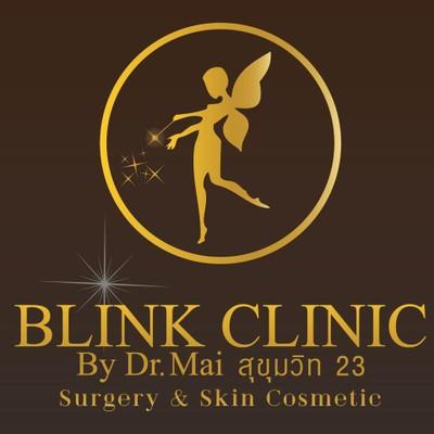 Blink Clinic by Dr.Mai (บลิ๊งคลินิก) สุขุมวิท 23
