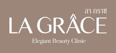 La Grace Clinic (ลา กราซ คลินิก) เซ็นทรัลพระราม2