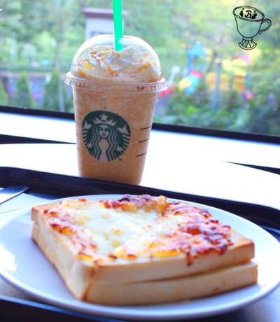 Starbucks (สตาร์บัคส์) ดิเอ็มโพเรี่ยม