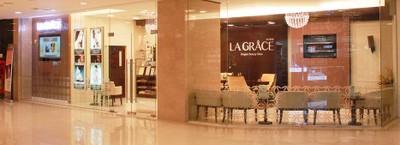 La Grace Clinic (ลา กราซ) ฟิวเจอร์พาร์ครังสิต