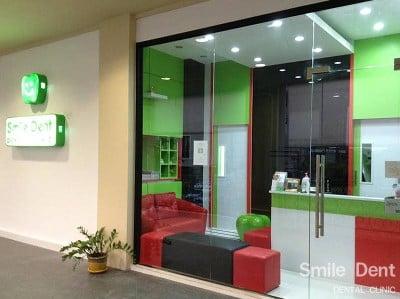 Smile Dent Dental clinic (สไมล์เดนท์ เดนทอลคลินิก)