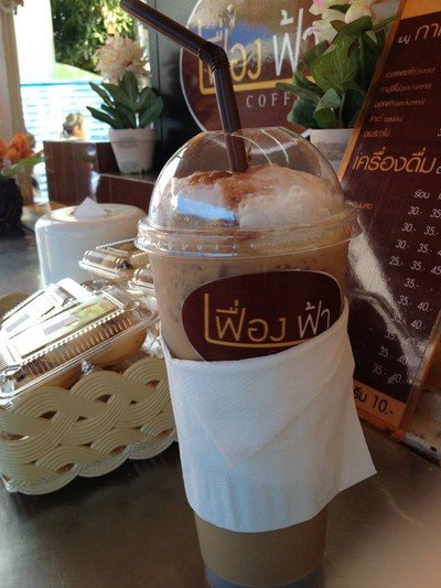 เฟื่องฟ้า Coffee