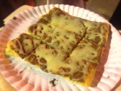 Roti Aram