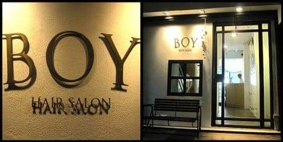 Boy by Rikyu (บอย บาย ลิเคียว) สยาม