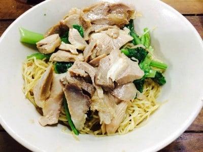 บะหมี่จับกัง (Jubkang Noodle)