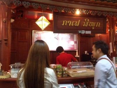 Sinouk Cafe Gourmet Lao
