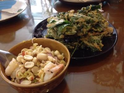 เมี่ยงปลา (Miang Pla)