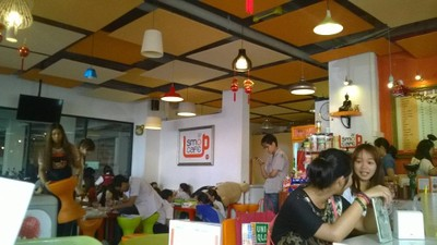Smo Cafe (สโมคาเฟ่)