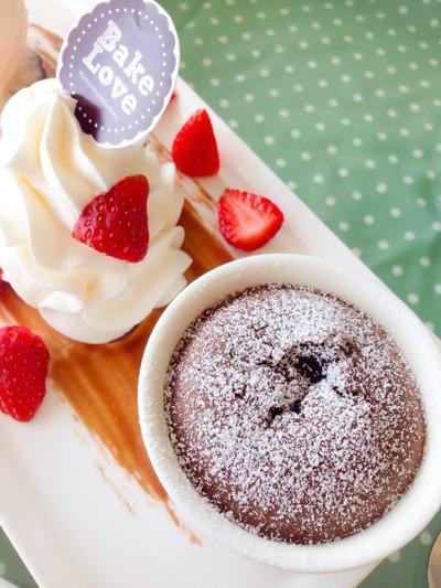 Bake Love Homemade Bakery (เบคเลิฟ โฮมเมด เบเกอรี่)