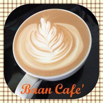 บ้านกาแฟ