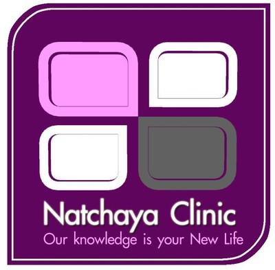 Natchaya Clinic (ณัฐชญาคลินิก)