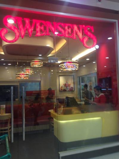 Swensen's Tesco lotus อุดรธานี