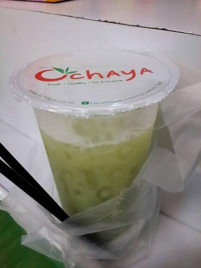 Ochaya โรบินสันกาญจนบุรี