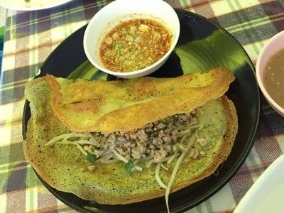 ร้านอาหารเวียดนามจี-แอม (สาขา 2)