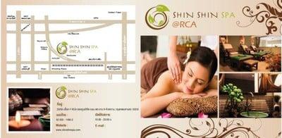 Shin Shin Spa (ชินชินสปา) RCA