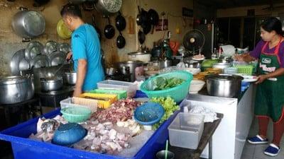ข้าวต้มปลากะพง (ข้าวต้มปลากะพง ( เจ๊หมวยเจ้าเก่า ))