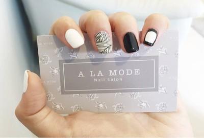 A LA MODE Nail Salon (อลาโมด เนล ซาลอน) บิสโซ่บางนา