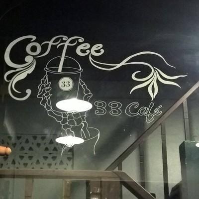 33 cafe'
