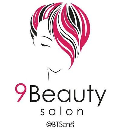 9 Beauty Salon