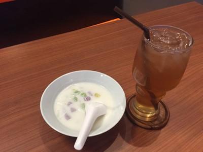 Good Time Cafe'