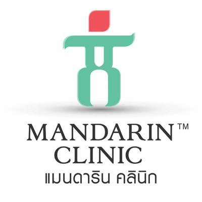 Mandarin Clinic พระรามสอง