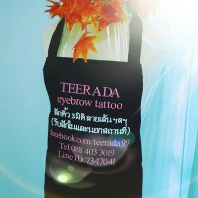 Trd Tattoo (ทีอาร์ดี แทตทู - สักคิ้ว สักปาก สักลาย โดยช่างผู้หญิง) นนทบุรี