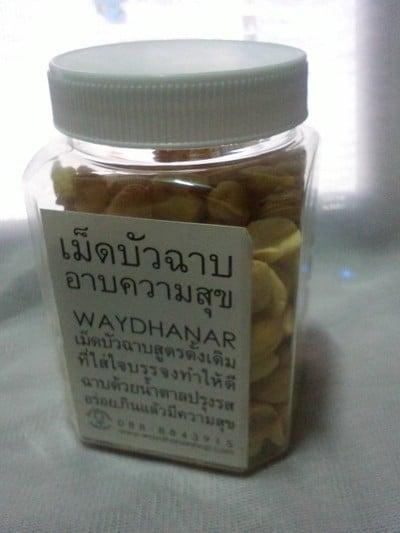 WAYDHANAR (เวย์ตาน่า)