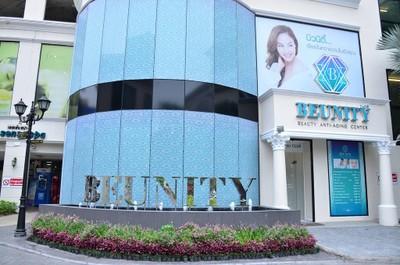 หน้าร้าน ที่ ร้าน Beunity Beauty Anti-Aging Center