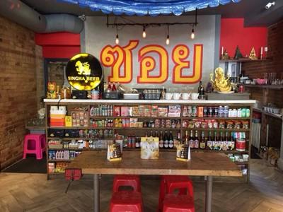 Soi Thai
