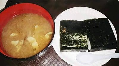 Miso Soup Cafe (มิโสะซุปคาเฟ่) snowtown gateway