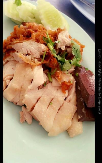 โกจงข้าวมันไก่ (ร้านเล็กรสโต) (KO CHONG KHAO MAN KAI (RAN LEK ROT TO) RESTAURANT)