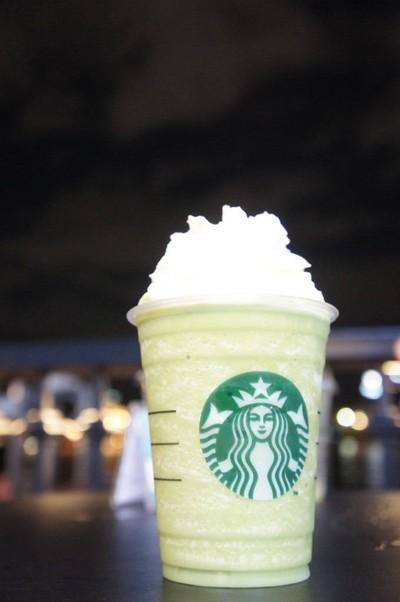 Starbucks ท่ามหาราช