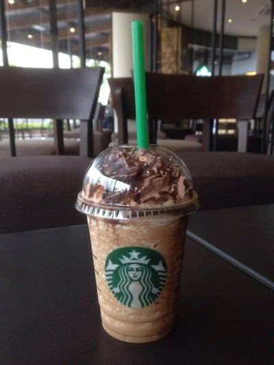 Starbucks Metro West Town