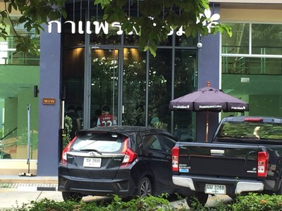 กาแฟรสนิยม Chiang Mai Business Park
