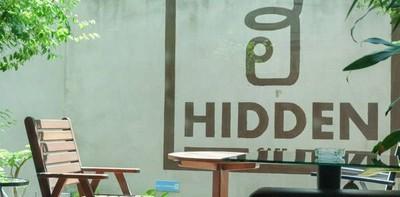 จิบกาแฟในคาเฟ่ลึกลับ ชิลล์เหมือนนั่งบ้านเพื่อนที่ ฮ Hidden Café