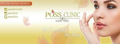 Poss Clinic (พอสส์ คลินิก) สาทร